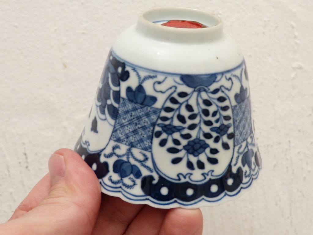 Coupe, Bol En Porcelaine De Chine, Blanc Et Bleu, Cachet à La Cire Rouge, XIX ème