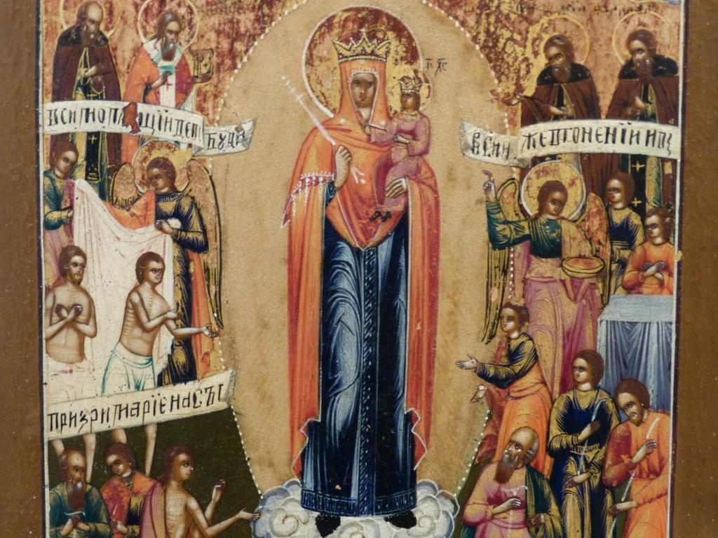 """Icône Russe, """"très Sainte Mère De Dieu, Joie De Tous Les Affligés"""", époque XIX ème"""