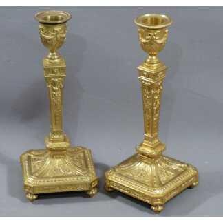 Paire De Bougeoirs Aux Béliers, Bronze Doré Ciselé, Louis XVI, XIX ème